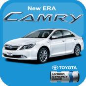 Toyota Camry Hybrid 1.1