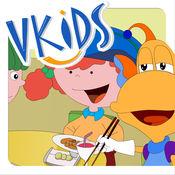 VKIDS 对话Ⅴ 1
