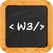 W3school 2.3.2