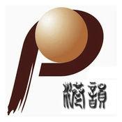 周易@PiTL.港韻