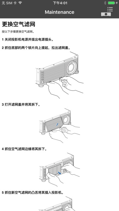Canon Service Tool for PJ