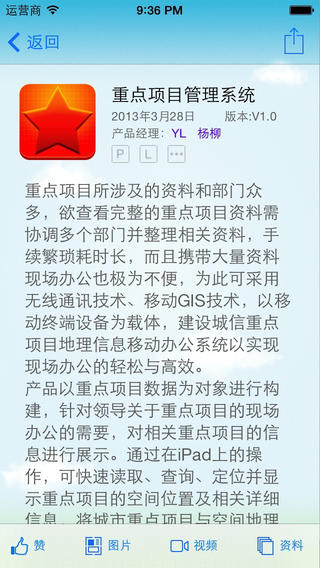 ChinaDCI Online