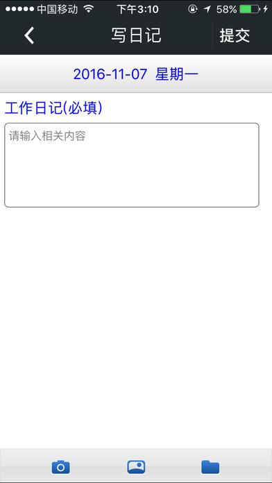 C6协同v3.9