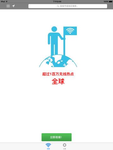 Boingo Wi-Finder