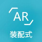 AR-识图 1