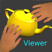 Artist3D - Viewer 1.6.2