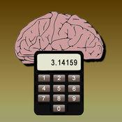 脑计算器 (Calc Brain)