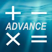 计算器 Advance 1.2.1