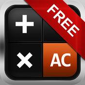 计算器 免费 2