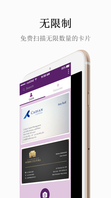CardHQ - Fastest Business Card Reader and Scanner