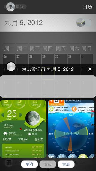 Chart Calendar