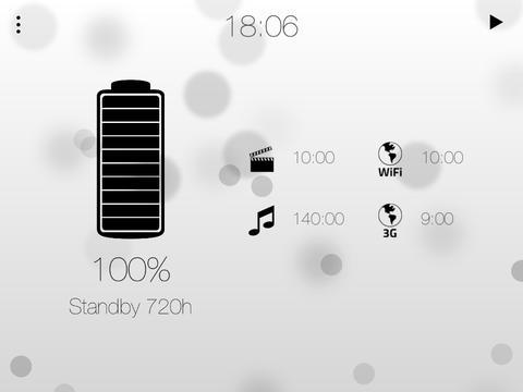 Clean电池