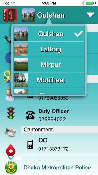 Dhaka Metropolitan Police DMP