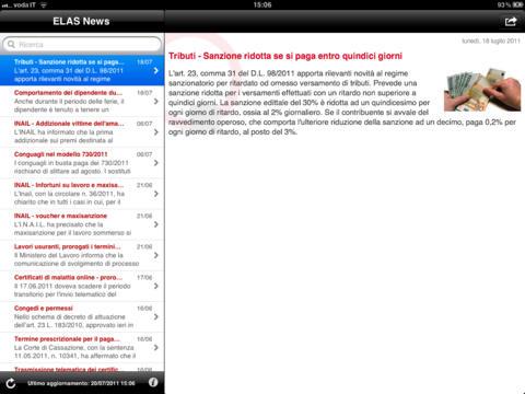 ELAS News