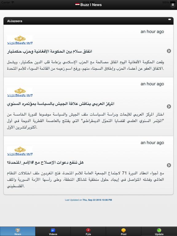 Egypt Buzz