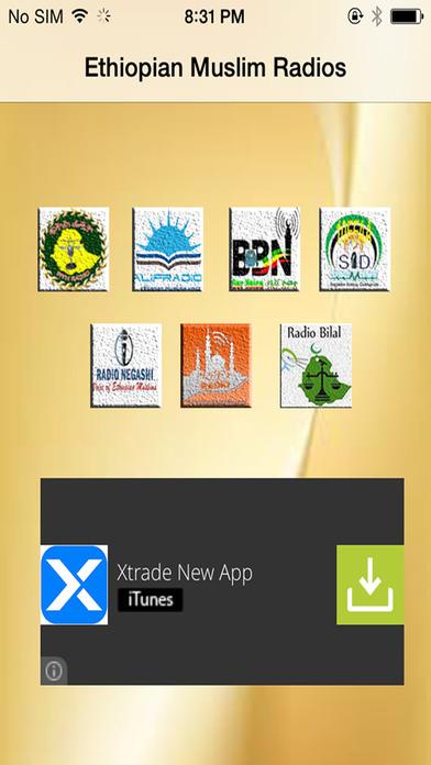Ethio Muslim Radios