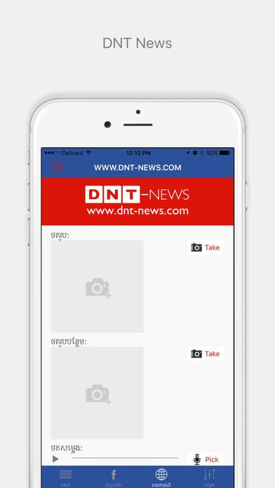 DNT News