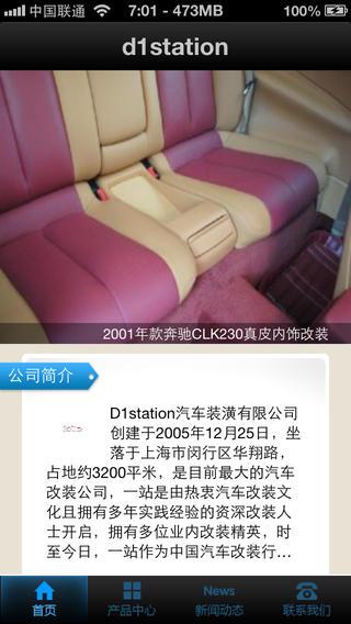 D1station