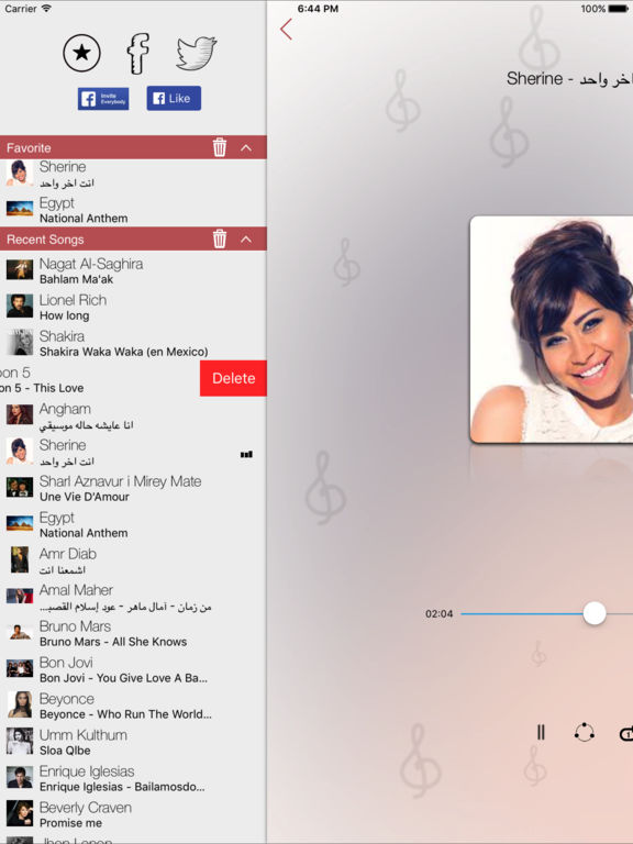 Egyptian Radio LIve - Internet Stream Player