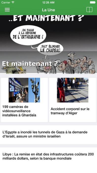DZ News
