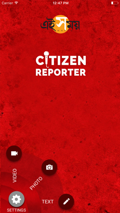 ES Citizen Reporter