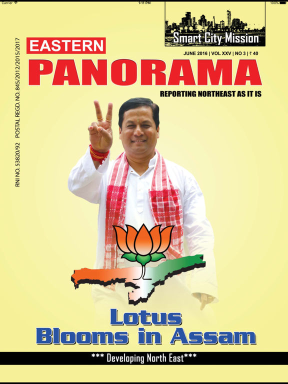 Eastern Panorama Magazine