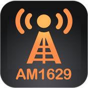 AM1629 1.1