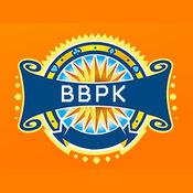 BBPK拾 2