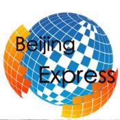 BeijingExpress 1