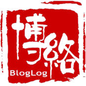 BlogLog 1