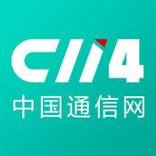 C114通信网 3.5.7