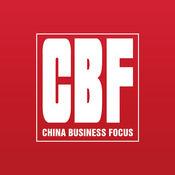 CBF聚焦网