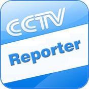 CCTV Reporter 1.3