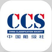 中国船级社 2.3.1