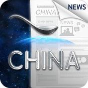 China News 新闻 1.0.2