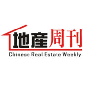 Chinese Real Estate Weekly