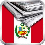 Diarios Peru 2.1