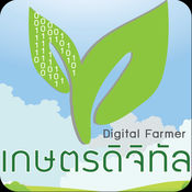 Digital Farmer