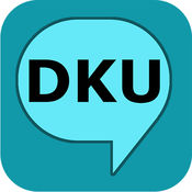 DKU企画