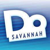 DoSavannah 5.57.7
