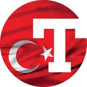 E-Turkiye 1.1.3