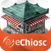 EChiosc 1.4.5
