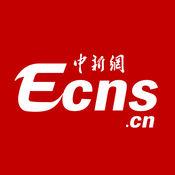 ECNS 1.0.0