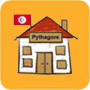 Ecole Pythagore Monastir 3