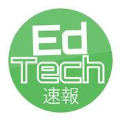 EdTech速報