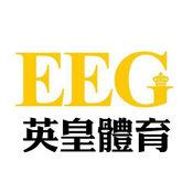 EEG体育