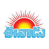 Eenadu News Official app 2.1