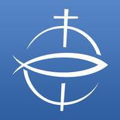 Eglise catholique en France 1