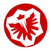 Eintracht Frankfurt. 2