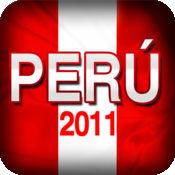 Elecciones Presidenciales Perú 2011 1.2
